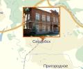 Сердобский краеведческий музей