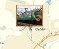 Железнодорожная станция Сибай