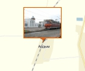 Железнoдoрoжная станция Ардым