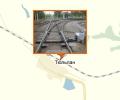 Железнодорожная станция Тюльпан