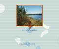 Озеро Шаламумер
