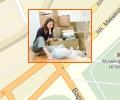 Где заказать услуги переезда в Нижнем Новгороде?