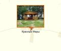 Маровский Крестовоздвиженский монастырь с. Красные Мары