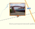Железнодорожная станция Черниговка