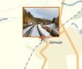 Железнодорожная станция Шильда