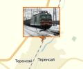 Железнодорожная станция Теренсай