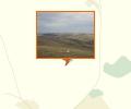 Гора Айсувак