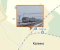 Железнoдopoжная cтанция Калинo