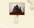 Памятник жертвам геноцида армян 1915 года и землетрясений в Армении