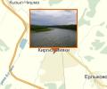 Река Киргиз-Мияки