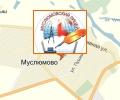Школа-медресе в Муслюмово (Муслюмовский лицей)