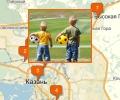 Где научиться играть в футбол в Казани?