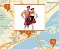 Где купить карнавальные костюмы в Саратове?