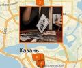 Где в Казани играть в Мафию?