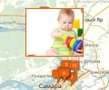 Где заказать детские товары в Самаре?