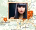 Где сделать выпрямление или ламинирование волос в Новгороде?