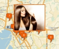 Где сделать выпрямление или ламинирование волос в Казани?
