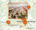 Где расположены крупные птицефабрики Н.Новгорода?