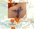 Где сделать татуировку в Самаре?