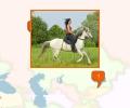 Где покататься на лошадях в Казани?