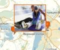 Где кататься на тюбингах в Казани?
