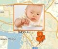 Где купить детское питание в Казани?