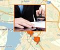Где получить лицензии в Казани?