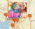 Где заказать детский торт в Казани?