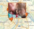 Где заказать детский торт в Нижнем Новгороде?
