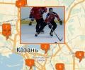 Где научиться играть в хоккей в Казани?