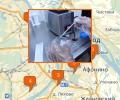 Где сделать спермограмму в Нижнем Новгороде?