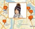 Где купить детские шапки в Нижнем Новгороде?