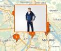 Где купить спортивные костюмы в Нижнем Новгороде оптом?