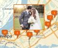 Где заказать организацию свадьбы в Самаре?