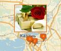 Где оказывают услуги по доставке подарков по Казани?