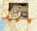 Где в Казани поесть недорого?