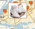 Где точить коньки в Самаре?