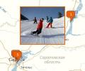 Где покататься на сноуборде в Саратове?