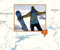 Где покататься на сноуборде в Казани?