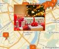Где купить необычные подарки в Нижнем Новгороде?