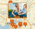 Где найти хорошего детского психолога в Казани?