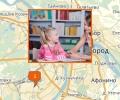 Где найти хорошего детского психолога в Нижнем Новгороде?