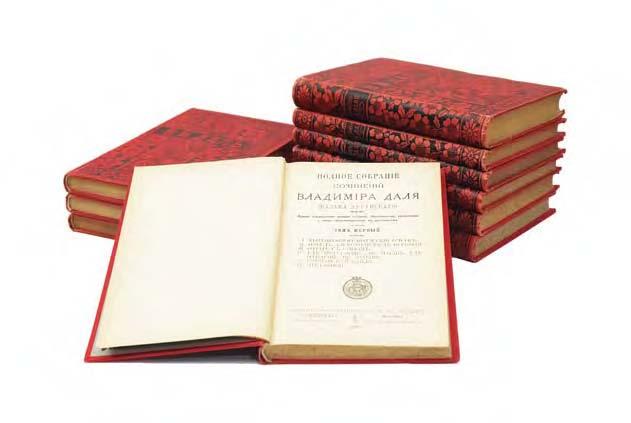 Где издать книгу в Казани?