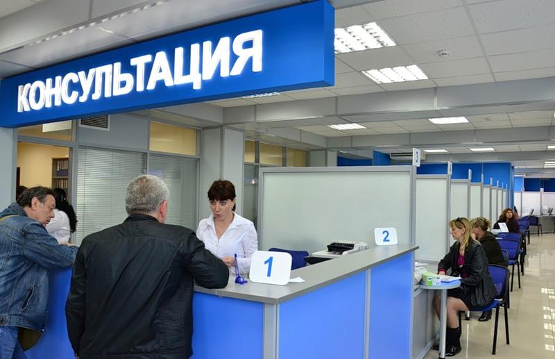 МФЦ Самары - центры предоставления государственных услуг