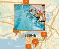 Где найти бассейн для беременных в Казани?