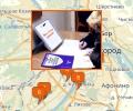 Куда пожаловаться на работодателя в Н.Новгороде?