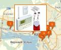 Как установить сигнализацию в квартиру в Казани?