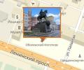 Памятник И.А. Оболенскому-Ноготкову