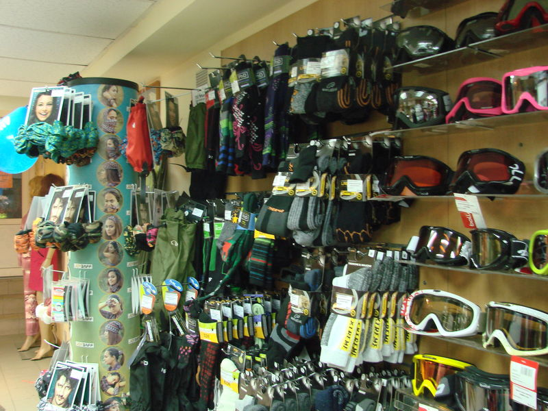 Где купить туристическое снаряжение в Саратове?