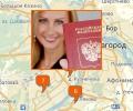 Где в Н.Новгороде можно получить российский паспорт?
